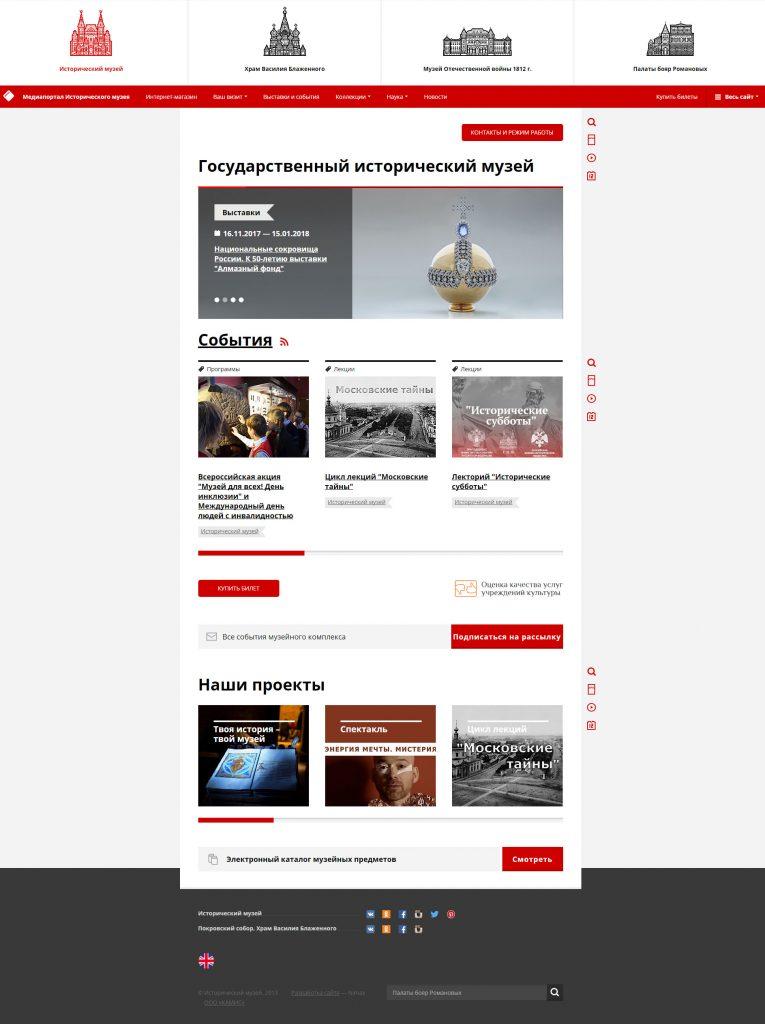 Обеспечение работоспособности сайта