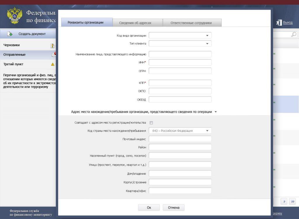 Разработка интерфейса. Пример заполнения реквизитов